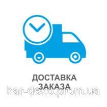 фото доставка карнизов и замков  kar-deko.com