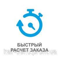 картинка ответ сотрудника товара kar-deko.com