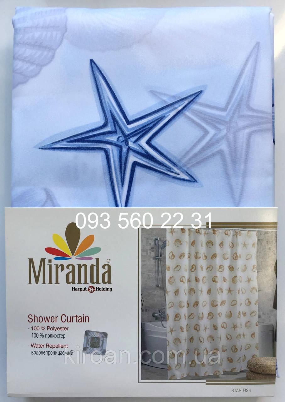 Шторка для ванной Миранда (STAR FISH)
