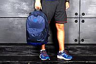 Городской рюкзак. Портфель. рюкзак nike.