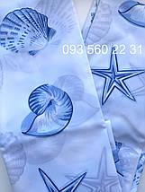 Шторка для ванной Миранда (STAR FISH) , фото 3