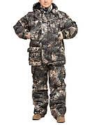 Зимние костюмы для рыбалки и охоты 2017!