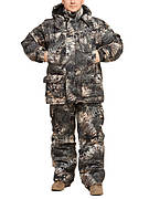 Зимние костюмы для рыбалки, охоты, и активного отдыха.
