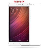 Стекло защитное Xiaomi Redmi 4X