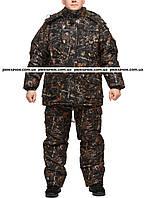 """Зимний, теплый костюм для рыбалки и охоты """"Ночной лес"""" размер 56-58"""