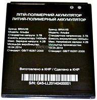Аккумулятор Bravis ALPHA (1400 mAh) батарея для телефона смартфона