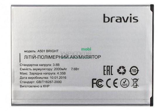 Аккумулятор Bravis A501 BRIGHT (2000 mAh) батарея для телефона смартфо