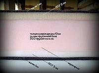 """Ортопедический пружинный матрас """"Покет Комфорт"""" 160х200, фото 1"""