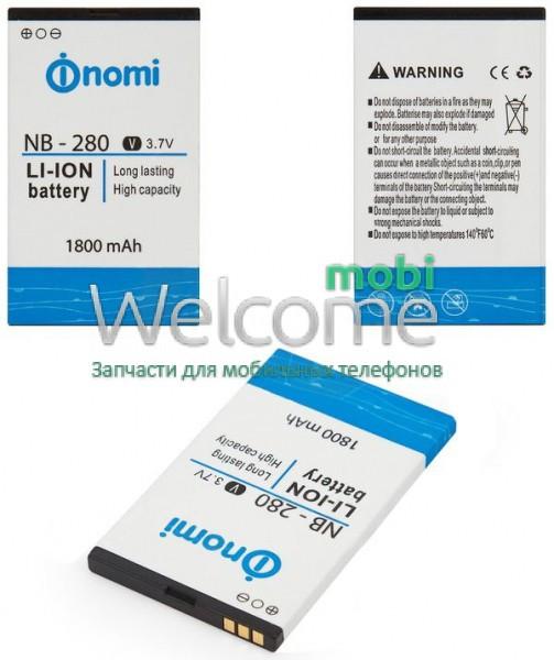 Аккумулятор Nomi NB 5010 для Nomi i5010 Evo M (2000 mAh) батарея для т