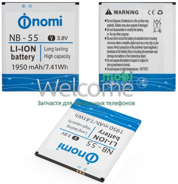 Аккумулятор Nomi NB-55 для Nomi i505 (1950 mAh) батарея для телефона с