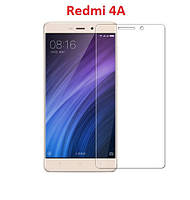 Стекло защитное Xiaomi Redmi 4A