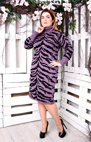женское вязаное платье больших размеров тигрица фиолетовое 520 грн