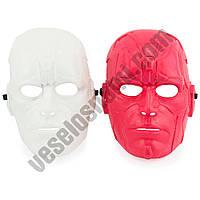Маска карнавальная Вижн пластик ( маска на хєллоуин )