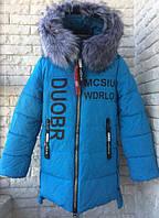 Куртка зимняя на девочку 134-158 см, возраст 9,10,11,12,13 лет.