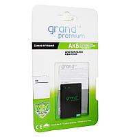 Аккумулятор HTC Desire S S510 GRAND Premium 1450 mAh