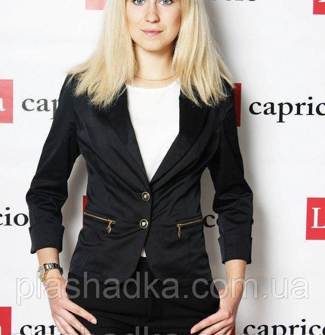 Женский пиджак темно-синий, рукав три четверти - PLASHADKA.COM.UA в Запорожье
