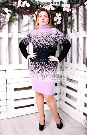вязаное платье больших размеров джунгли сиреневое 485 грн купить в