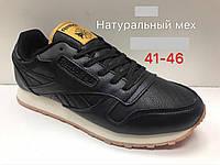 Кроссовки с натуральным мехом мужские 41-46р Reebok