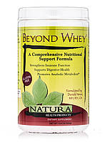 Beyond Whey, 10.6 oz (300 Grams)