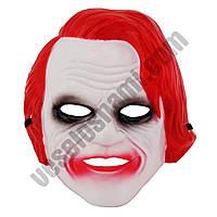 Маска Джокера пластик ( маска карнавальная )