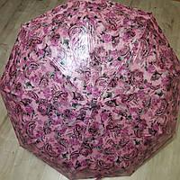 Зонт женский автомат Lantana