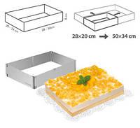 Регулируемая форма для торта прямоугольная