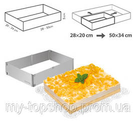 Регульована форма для торта прямокутна 5 см висота