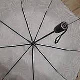 Зонт женский от дождя Lantana автомат складной качественный, фото 4