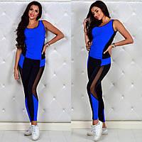 Женский двухцветный фитнес костюм с сеткой. Ткань: бифлекс. Размер: 42,44,46,48,50,52.