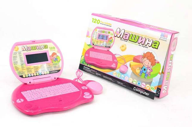 Детский компьютер 20267ERC русско-английский, цветной дисплей, фото 2