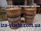 Ящики и корзины для белья из лозы