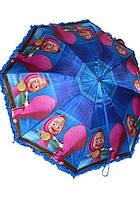 Зонтик детский для девочек Children's Umbrella 787.