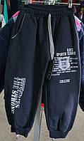 Теплые штаны на мальчика манжет, фото 1