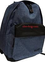Молодежный прогулочный рюкзак под джинс