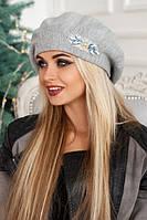 Зимний женский берет «Александрит» Светло-серый