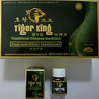 Таблетки возбудители для мужчин Tiger King (Тайгер Кинг/Король тигр) 10 табл.
