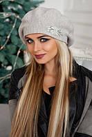Зимний женский берет «Александрит» Светлый кофе