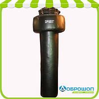 Боксерский мешок апперкотный Spurt 170х35