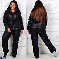 Теплый черный спортивный костюм, батал. Арт-10205