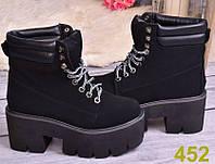 Женские ботинки Timberland черные на тракторной подошве