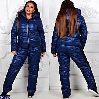 Теплый синий спортивный костюм, батал. Арт-10205