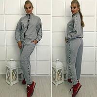 Женский свободный спортивный костюм серого цвета. Ткань: хлорок-стрейч. Размер: 42,44,46,48,50,52.