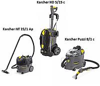 Комплект оборудование для автомойки Karcher HD 5/15 + Karcher NT 25/1 + Karcher Puzzi 8/1