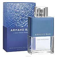 Мужская туалетная вода  Armand Basi eau Pour Homme (свежий морской аромат)