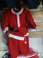 Костюм новогодний опт,костюм СантаКлауса