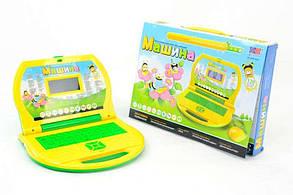 Детский компьютер 20279ERC Пчелка русско-английский, цветной дисплей, фото 2