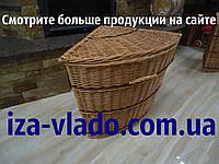 Корзина для белья,угловая, плетенная из лозы