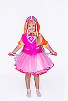 Детский костюм Скай Малышка с рюкзаком, рост 115-125 см