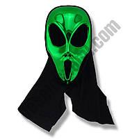 Маскарадная маска Крик пластик ( маска карнавальная )