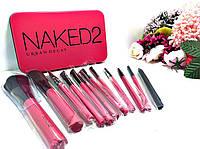 Кисти  для макияжа Naked 2 12 штук